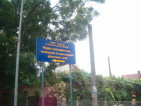bc7c90251 Svet: Užhorod – mesto kontrastov   HIKING.SK